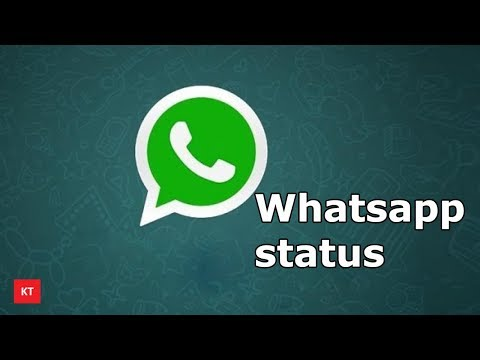 How to hide or show your Whatsapp status to a certain person only