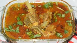 Mutton Dal Gosht | Ramzan Special Dish | New Mutton Recipe