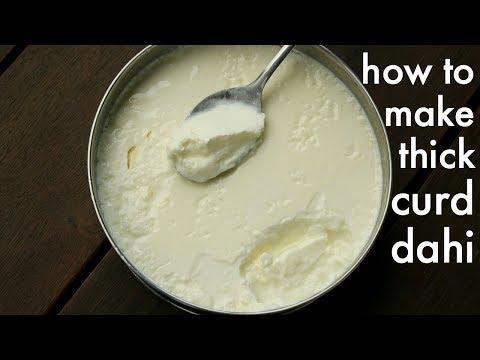 how to make thick curd - market style   how to make yogurt   हलवाई जैसी दही कैसे जमायें