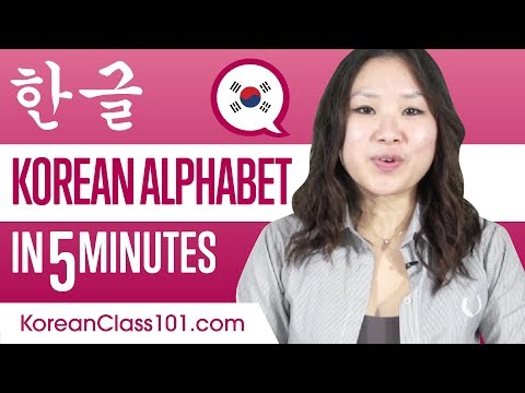 Review ALL Hangul in 5 minutes - Write and Read Korean