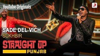 Sade Dil Vich | Sukhbir | Straight Up Punjab