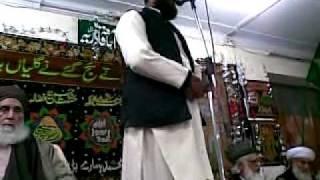 Muhammad arshad tabassum naat shrif