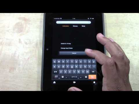 Kindle Fire HD: How to Change the Keyboard Language​​​ | H2TechVideos​​​