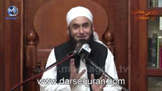 [Emotional] Ya Rabi Umati Umati - Maulana Tariq Jameel