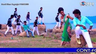 Lekha Podha Aar Hobek Nay.তোর প্রেমে আমি পড়েছি ,Sisupal/New Purulia Bangla Video 2018
