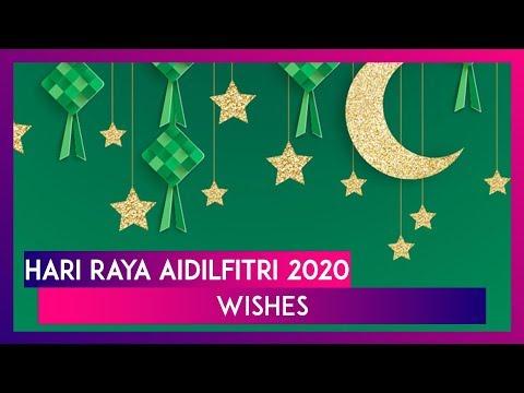 Hari Raya Aidilfitri 2020 Wishes: Send Selamat Hari Raya Messages & Images to Celebrate the Festival