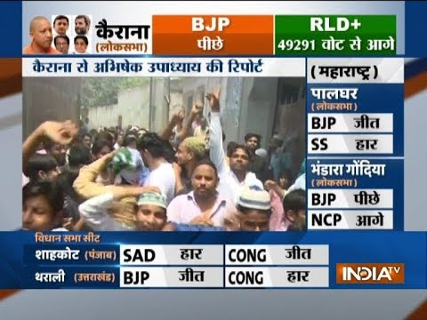 LS Bypoll Results: RLD supporters celebrate outside Tabassum Hasan's residence in Kairana