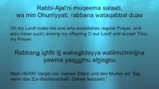 Surah 14 Ibrahim Ayat 40-41 Dua to make your children pray + Dua for parents