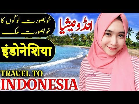 Travel To Indonesia | History And Documentary About Indonesia In Urdu & Hindi | انڈونیشیا کی سیر