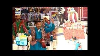 Sindhi Culture Ka Yeh Dance Apko Hairan Kardega
