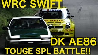 峠スペシャルバトル WRCスイフト襲来!!. Part 2【Best MOTORing】2006