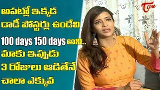 W/O Ram Movie Releasing Press Meet | Manchu Lakshmi, Aadarsh, Priyadarshi | TeluguOne