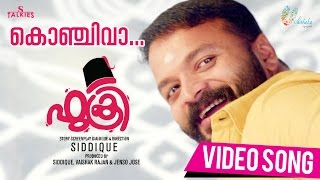 Fukri Malayalam Movie   Konchi Vaa Kanmani Video Song   Najim Arshad   Jayasurya
