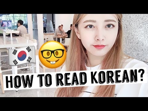 How to read Korean in a few minutes!ㅣWooLara
