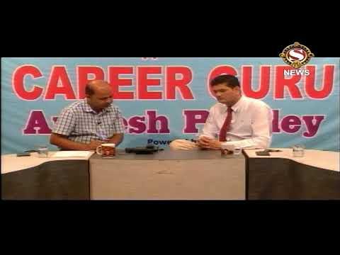 How to join merchant navy | By career Guru Amresh Pandey | Indus Rangers
