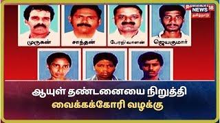 எக்ஸ்பிரஸ்18 விரைவுச் செய்திகள் | Express18 News | News18 Tamilnadu | 17.10.2019