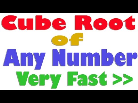 Vedic Maths Trick : Cube Root Of Any Number in a Very Fast Way in Mind - Hindi (2016)