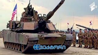 ვექტორი - როდის გაწევრიანდება საქართველო NATO-ში
