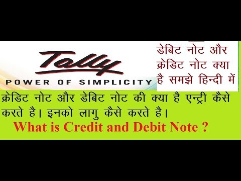 WHAT IS CREDIT NOTE AND DEBIT NOTE IN HINDI TALLY ERP9 AND USE OF CREDIT NOTE IN ACCOUNTS