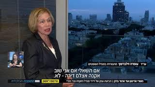 מגדל השופטים בתל אביב מה שציפינו לקבל מבניין יוקרה לא מתאים אפילו ללואו קוסט