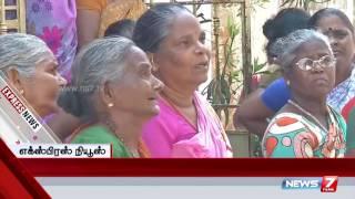 Express news @ 6.00 PM   23.02.2017   News7 Tamil