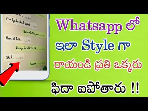 How to change font style in WhatsApp any Android device