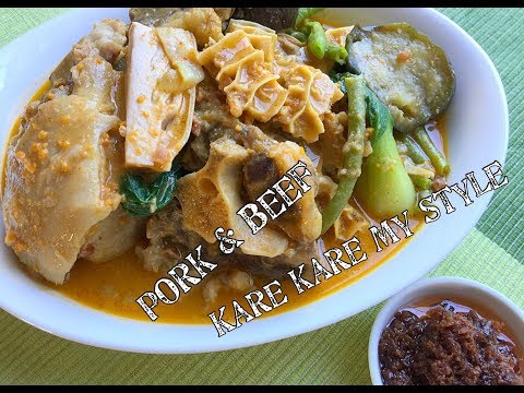 Beef and Pork Kare Kare 〖Cooking My Style 〗