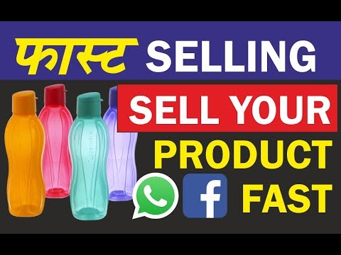 Business Marketing Ideas | Apne Business or Product ko Failaiye