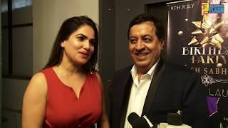 Rakesh Sabarwal Birthday & Danish Alfaaz's Album Mere Sapno Mei Launch