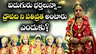 Unknown facts about mahabharata mythology || Most amazing facts about pandavas & draupadi