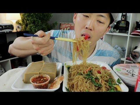 Japchae(stir fried glass noodles) + Acorn Pudding Mukbang!
