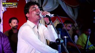 Asan tan yaran dy yar by singer Ameer Nazi 2018 leatst new