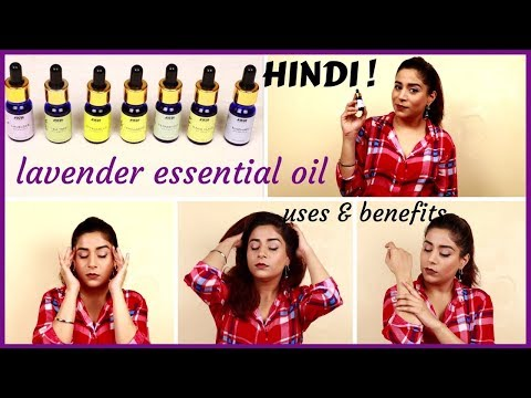 In Hindi- How to use Lavender Essential Oil