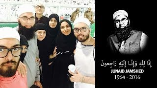 Sons of Junaid Jamshed at Fathers Funeral - Tribute | Anniversary PIA PK661
