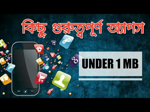 Some very useful app Under 1 Mb | Bangla Android tutorial 2018.
