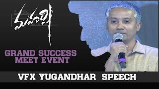 VFX Yugandhar Speech - Maharshi Grand Success Meet Event