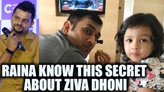 MS Dhoni had no clue about Ziva