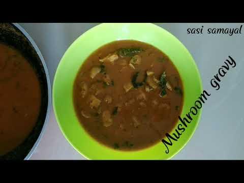 Mushroom gravy \காளான் குழம்பு\mushroom kuzhambu\side dish for idly ,dosa and rice \in tamil