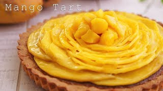How to make Mango Tart ~ マンゴータルトの作り方【基本の作り方】【料理レシピはParty Kitchen🎉】