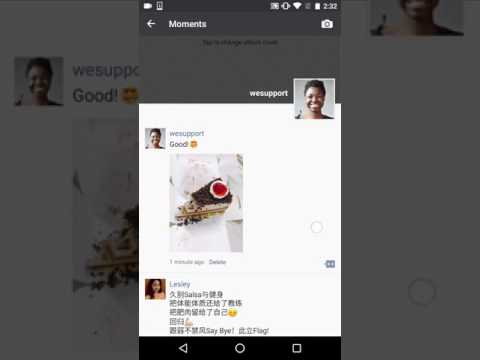 How to create WeChat moments?
