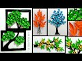 Best home decoration ideas | Paper craft Wall hanging | Diy room decor | Wall decor ideas |Wall mate