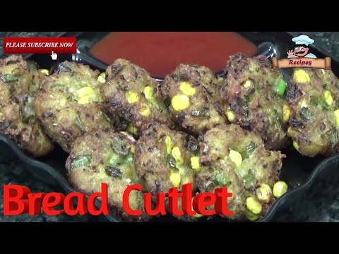 बड़े ही आसान तरीके से बनाये ब्रेड कटलेट \Bread Cutlet Recipe