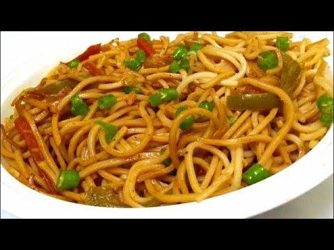 दिल्ली वाली मशहूर स्पेशल चाउमीन बनाने का आसान तरीका |Tasty & Delicious Veg Chowmein |Noodles Recipe