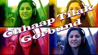 Chaap Tilak + Gorbund - Sufi + Rajasthani folk mashup - Pushkar mela aarti