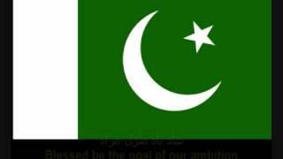 National Anthem of Pakistan (قومی ترانہ)