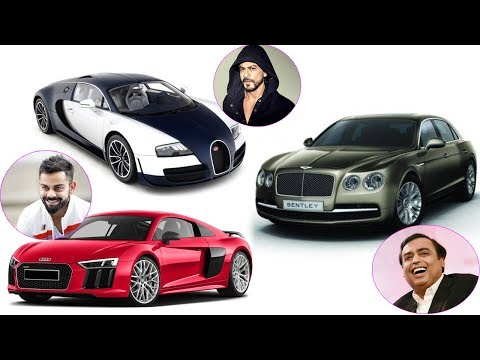 11 भारतीय जो हैं सबसे महंगी कारों के मालिक | most expensive cars owned by indians