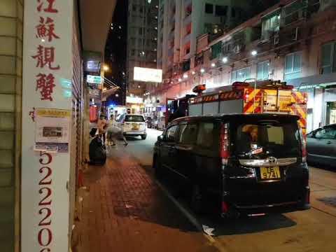 Hong Kong emergency response