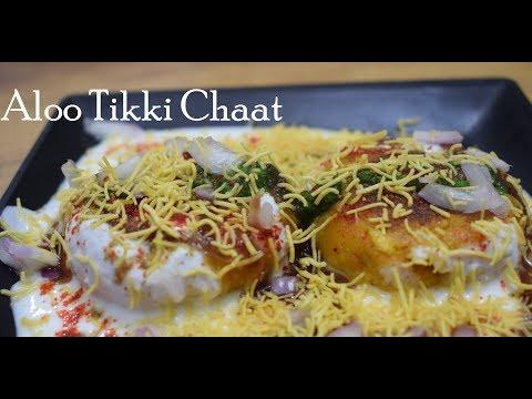 आलू टिक्की रेसिपी   Aloo Tikki recipe   Aloo Bhalla   Aloo tikki chaat recipe   tikki chaat   Bhalla
