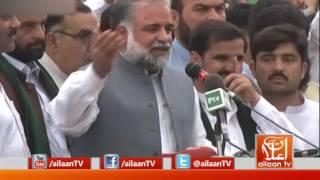 Murtaza Javed Abbasi Speech @pmln_org #Peshawar #KPK #Corruption #Politics #Jalsa #PMLN