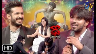 Dhee Champions   20th November 2019   latest Promo   ETV Telugu